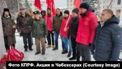 Chuvashia-Cheboksary-rally-21Jan2021