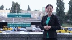 Видеоуроки «Elifbe». Министерство инфраструктуры Украины (видео)