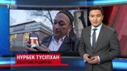 AzatNews 19.10.2018
