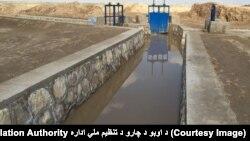 آرشیف، یک کانال آب ساخته شده در شمال افغانستان