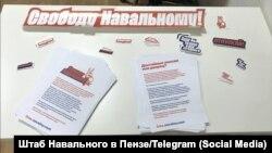 Фото наклеек и листовок, которые заинтересовали правоохранителей