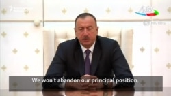 Azerbaijani President Says Armenia Violated International Law