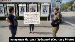 Журналистка из Киселёвска на виртуальном пикете