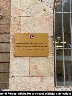 Pllaka e vendosur në Ambasadën e Kosovës në Jerusalem.