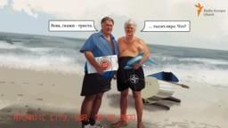 Autorul dialogului între Dumitru D. și Vadimir V. este Oleg Artene, câștigătorul Concursului de Replici Politigraf, organizat pe Facebook.