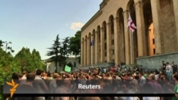Georgians Rally To Legalize Pot