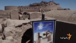 خاطرات کاناپه گردی یک آلمانی در ایران