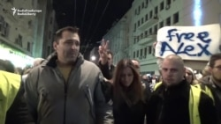 Whistle-Blower Becomes Star Of Anti-Government March