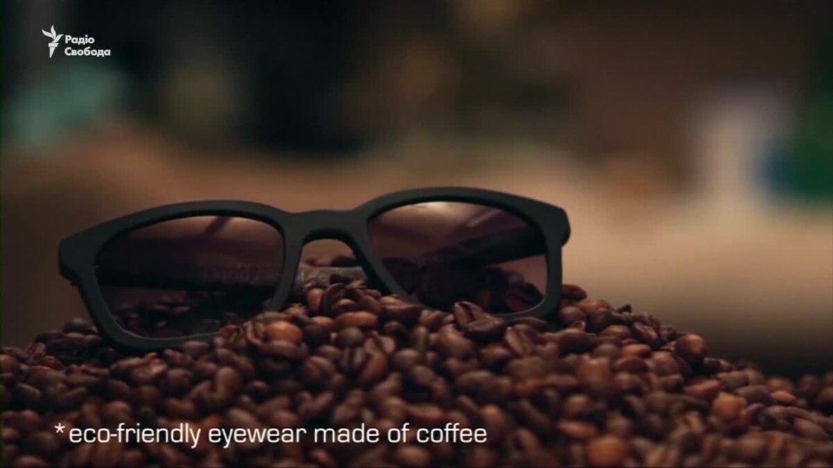 Очки с кофе – новый модный тренд из Украины (видео)