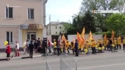 Першотравнева демонстрація в Керчі (відео)