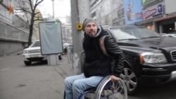 Зламати бар'єри: коли українські міста стануть доступними для всіх?