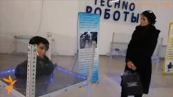 Роботтар көрмесі