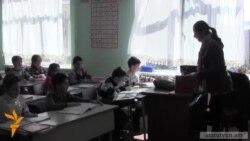 Հայաստանից ուղարկված դասագրքերը Ջավախք չեն հասել