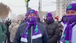 23 января: люди собираются в Самаре