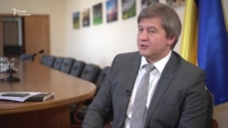 Міністр фінансів Данилюк про ефективний бюджет та корупцію і «гроші Януковича»