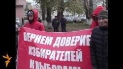 Уфада Медведев һәм Хәмитовны урыныннан алырга таләп иттеләр