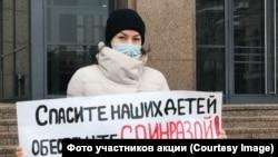 Казань, 19 марта.