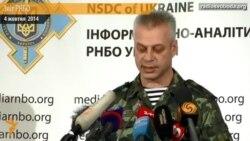 Атаки на Донецький аеропорт відбито, 12 бойовиків вбиті − РНБО