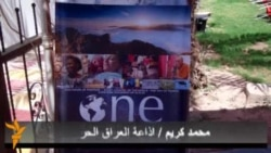 بغداد تحيي يوم الأرض