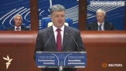 Порошенко закликав Путіна підтримати мирний план діями, а не словами