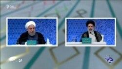 В Ірані відбуваються президентські вибори (відео)