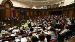 Ազգային ժողովում մշտական հանձնաժողովների ձևավորման հարցը դեռ չի քննարկվել