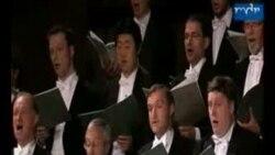 Centenarul Gustav Mahler