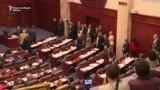 Пратениците обезбедија двотретинско мнозинство за уставни измени