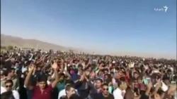 تجمع در مقابل آرامگاه کوروش در پاسارگاد