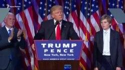 Дональд Трамп. Портрет нового президента США