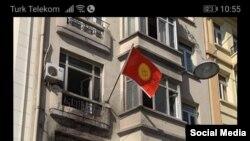 Кыргызстандын консулдугу өрттөн кийин. Стамбул