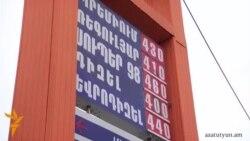 Արտակ Շաբոյան․ Հայաստանում բենզինի գնի մեջ նավթի կշիռը շատ փոքր է