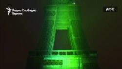 Ајфеловата кула осветлена со хидрогенска енергија