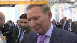 Кучма: «мінське перемир'я» не гарантує мир на наступний же день
