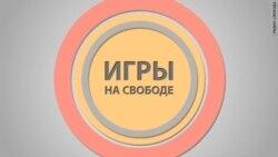 Игры на Свободе. Хоккеист Борис Майоров.