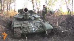 Украинаның фронт сызыгындагы тормыш һәм үлем
