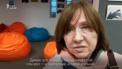 Сьвятлана Алексіевіч: «Будаўніцтва АЭС у Беларусі мяжуе з гістарычным злачынствам»