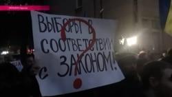 "Саша Боровик и Саакашвили собирают в Одессе ""второй майдан"""