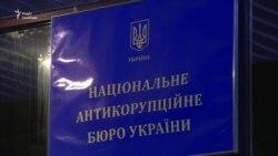 Мартиненко залишиться в СІЗО до ранку (відео)