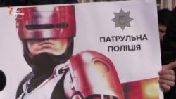 Кияни прийшли на акцію на підтримку поліції (відео)