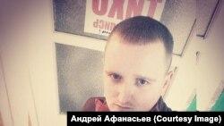 Andrei Afanasiev