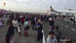 Людей евакуюють з брюссельського аеропорту (відео)