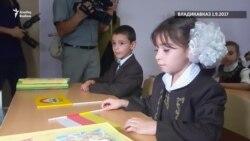 Осетиядә осетин телендә генә белем бирүче гимназия ачылды