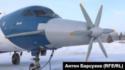 Самолет со сверхпроводящим электродвигателем, Новосибирск