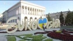«Եվրատեսիլ»-ը վերածվել է քաղաքական հակասությունների ցուցադրման հարթակի․ «Ֆրանս Պրես»