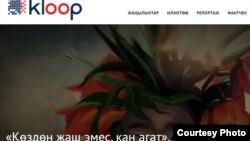 Kloop басылмасы Баткенде чек арада курман болгондорго онлайн-эстелик ачты.