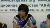 Исмаилова: Мени террорчудай кармашты