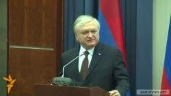Նալբանդյանը Մոսկվայում խոսել է Հայաստանի արտաքին քաղաքականության, Քեսաբի մասին