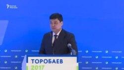 Төрөбаев президенттик жарышка кошулду