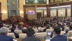 В Казахстане изменят конституцию